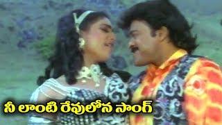Telugu Super Hit Song - Ne Lanti Revulona
