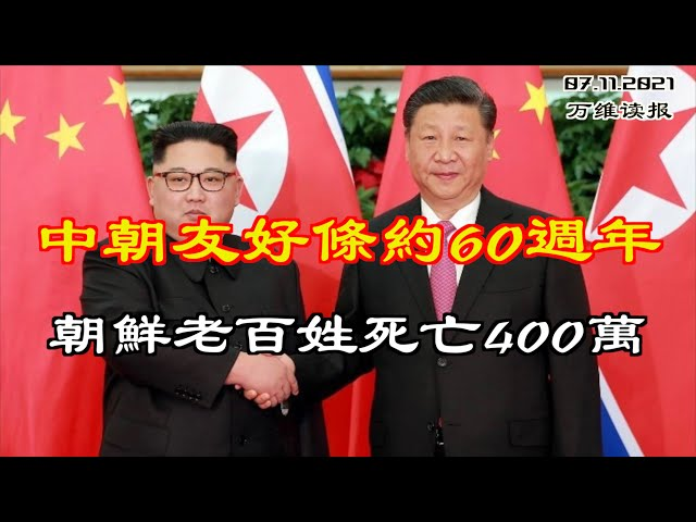 維珍銀河 videó kiejtése Kínai-ben