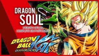 DRAGON BALL KAI (PT-BR OFICIAL) - Dragonsoul - #ANNOX