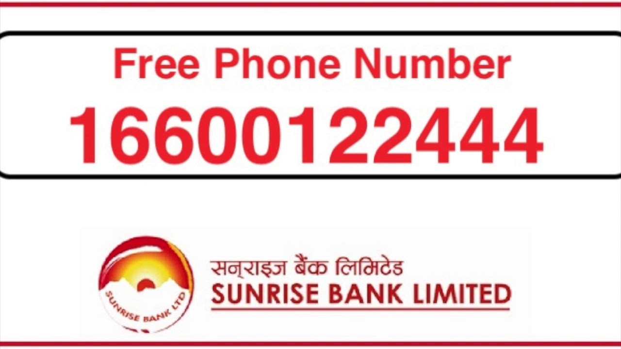 Mobile Top Up via Sunrise Smart (Newari)