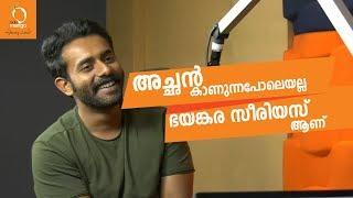 Arjun Ashokan | Interview | RJ Manju | Spotlight | Radio Mango