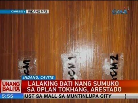 [GMA]  UB: Lalaking dati nang sumuko sa Oplan Tokhang, arestado