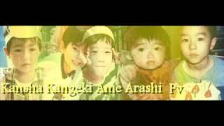 [HeyXArashi] 嵐 Kansha Kangeki Ame Arashi Pv