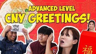 TSL Plays: Advanced CNY Greetings Challenge!