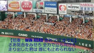 村田修一ジャイアンツ&ベイスターズ応援歌