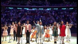 Joyous String Ensmeble performs National Anthem in Madison Square Garden