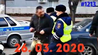 ☭★Подборка Аварий и ДТП от 26.03.2020/#1213/Март 2020/#авария