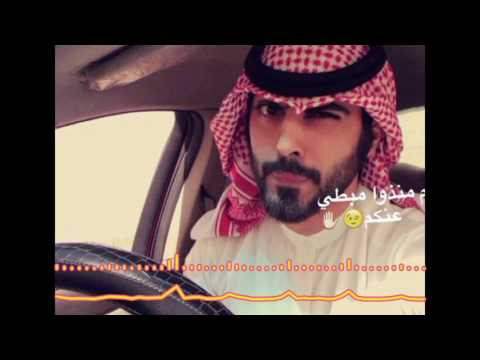Saudi Arabian Song | ياهاجسي هات الجزيل - ماجد الرسلاني