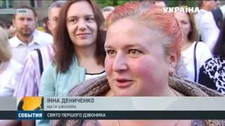 Сюжет про школу 149 від ТРК, Україна