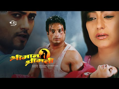 Shreeman Shreemati | Nepali Movie | Part Two