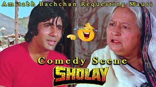 Amitabh Bachchan Requesting Mausi | Comedy Scene | Sholay Hindi Movie - Download this Video in MP3, M4A, WEBM, MP4, 3GP