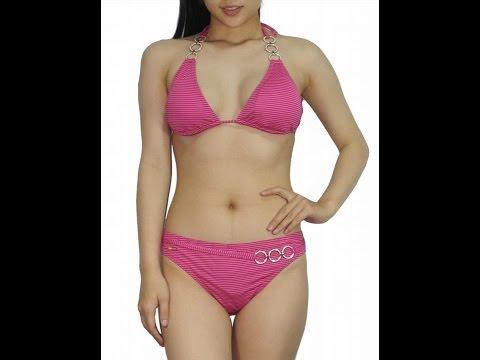 2 PCS SET Womens Bruno Banani Bikini Top & Bottom Dri-Fit Surf Swimsuit L/C Cup Pink