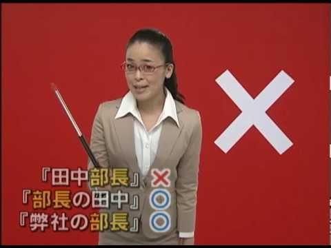 敬語おもしろ相談室7/7:文化庁
