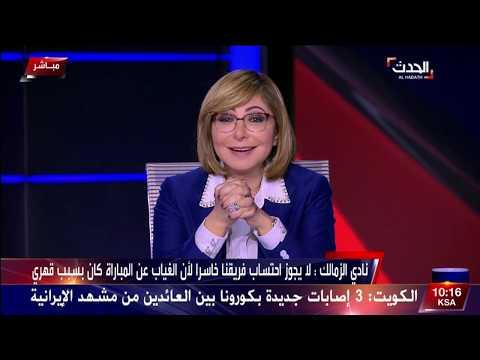 ظروف قاهرة..مدير إعلام الزمالك يشرح ملابسات تخلفه عن لقاء القمة