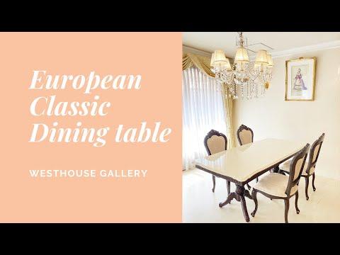 ヨーロピアンクラシックなスタイルのダイニングテーブル