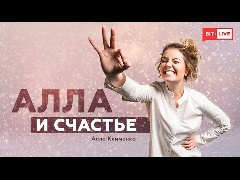 В погоне за счастьем онлайн русский