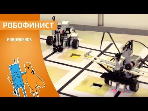 Робот-искатель
