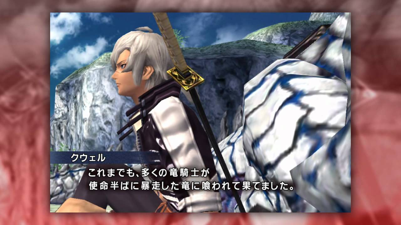 Square Enix's New RPG For iOS And Android Gets Released Today