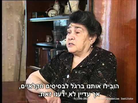 עדותה של יקתרינה חזרן (חלק 1)