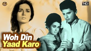 वह दिन याद करो - Woh Din Yaad Karo - Romantic