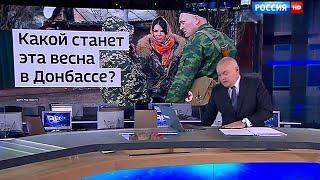 Украинские силовики готовят атаку на ДНР