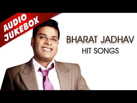 Best of Bharat Jadhav Songs