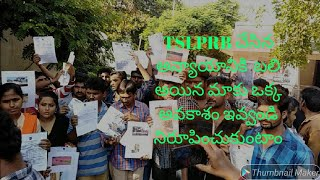 TSLPRB Mistakes In Events Conducted Process