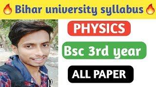 vbspu bsc 3rd year physics syllabus - Kênh video giải trí dành cho