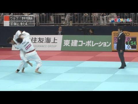 男子100kg級決勝戦