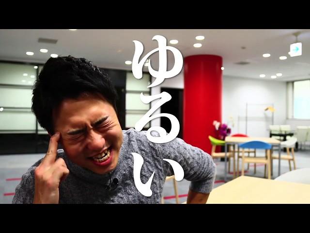 UX新潟テレビ21「2020年度新卒採用募集」PV