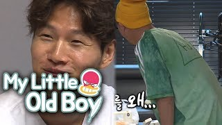 """Haha """"Jong Kook, are you really dating Jin Young?"""" [My Little Old Boy Ep 91]"""