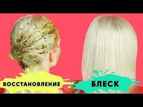 А вы знаете, как использовать морские водоросли в уходе за волосами!? Маска для волос из ламинарий