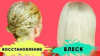 Отрасти волосы с помощью ламинарий и желтка