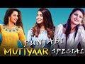 Punjabi Mutiyaar Special Video Jukebox   White Hill Music   New Punjabi Songs 2018