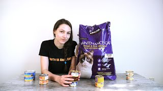 Top 6 Best Cheap Cat Foods (We Tested Them All)