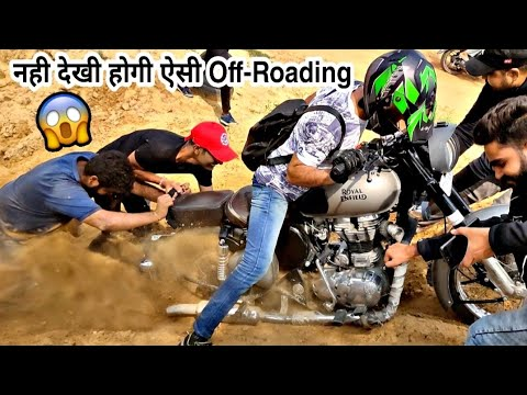 Crazy Off-Roading On Bikes ||  Funny Commenty || जरूर देखें || Bikers Bay Event