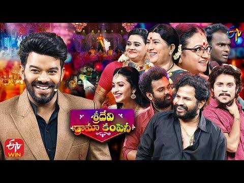 Sridevi Drama Company   9th May 2021   Full Episode   Sudheer,Hyper Aadi,Immanuel   ETV Telugu
