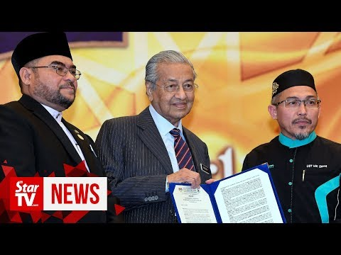 Dr Mahathir: Multaqa platform to discuss issues and future of Muslims