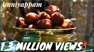 Traditional  Kerala   Nadan Soft and Perfect  Unniyappam /ഉണ്ണിയപ്പം-With English Subtitles:Recp 56