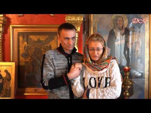 Помощь Божия по молитве по соглашению: создали семью в 40 лет