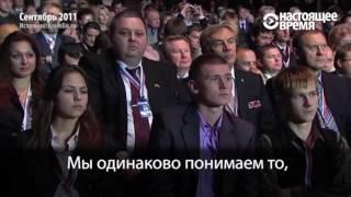 """Что обещала """"Единая Россия"""" пять лет назад. Путин и Медведев на XII съезде  #KWiNiTEAM"""