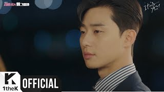[MV] JEONG SEWOON(정세운) _ It`s You (Whats Wrong With Secretary Kim(김비서가 왜 그럴까) OST Part.2)
