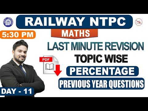 Percentage | Last Minute Revision | Previous Year | Maths | NTPC Railway 2019