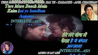 Tere Mere Beech Mein - LATA Karaoke With Lyrics Eng. & हिंदी  For SANYA & All 1st Time On YT