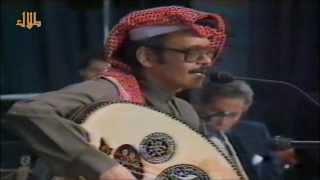 تحميل اغاني طلال مداح / يا سارية خبريني / مهرجان عمان ال 15 للتراث والثقافة MP3