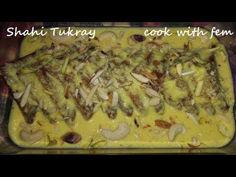 Shahi Tukray Recipe | Eid Special Shahi Tukda/Tukde Recipe | Hyderabadi Double Ka Meetha Recipe