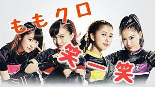 【ももクロ】笑ー笑 映画クレヨンしんちゃん主題歌  Short ver.