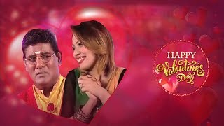 Bhide's Shayari For His Wife | Valentine's Day Special