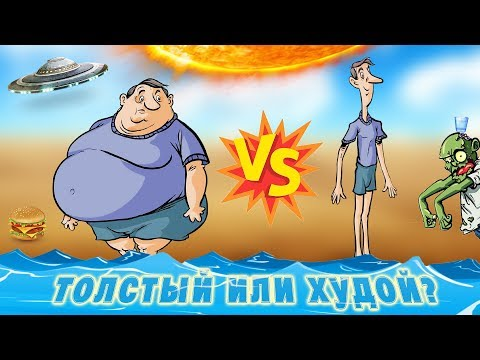 Косметология для похудения