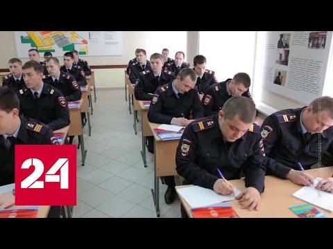 Скандал в филиале Краснодарского университета МВД: педагоги в погонах сколотили банду взяточников
